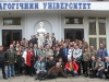 Participants in the 3d International scientific conference «Birds of prey of Ukraine»