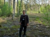 На болоте (фото Ю. В. Кузьменко)